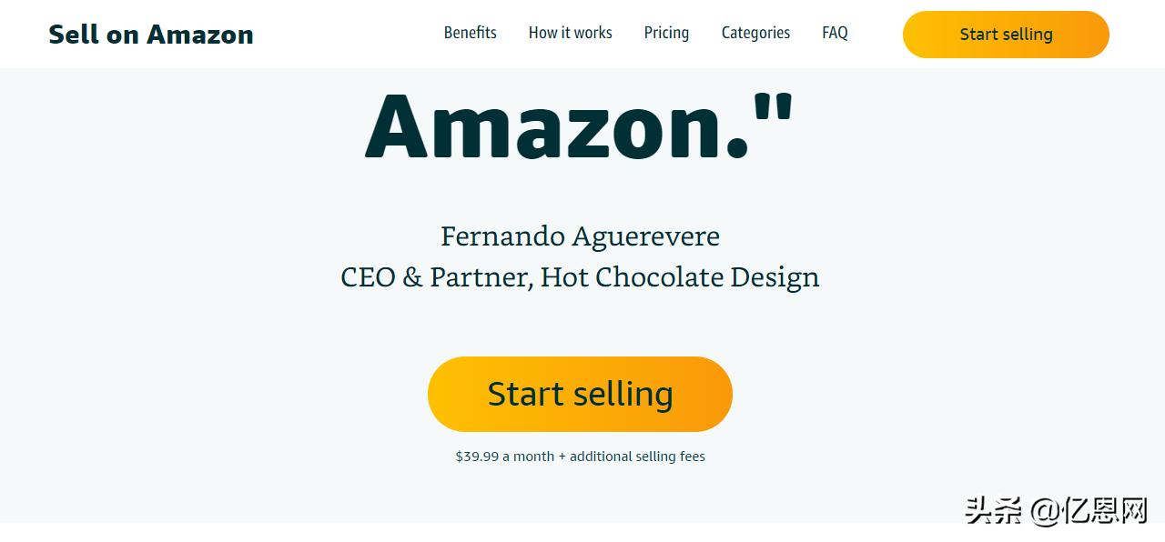 亚马逊全球开店注册流程及费用说明