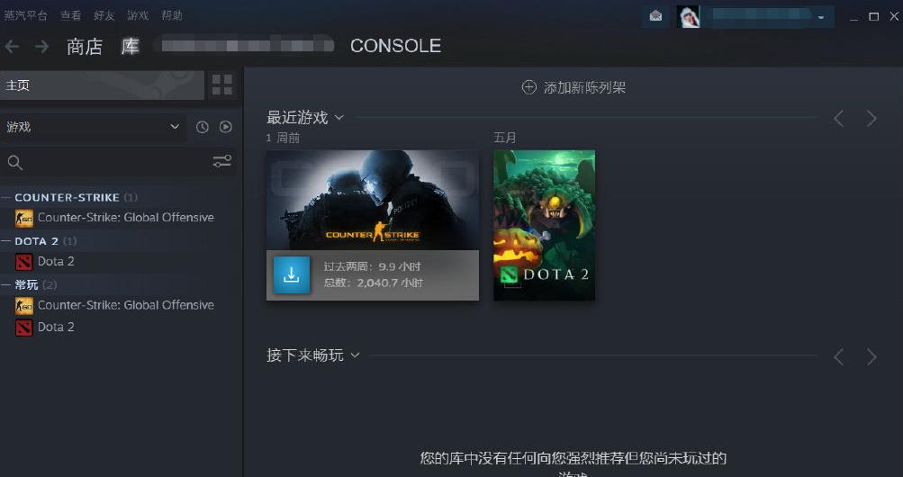 Steam中国版来了,价值228元游戏限时免费