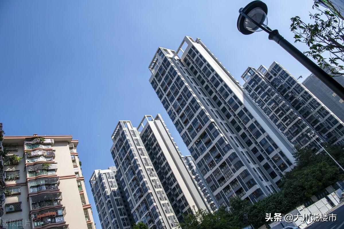 """未来10年,这3类房子或慢慢""""贬值"""",有购房打"""