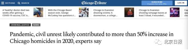 中国留美博士在芝加哥枪击案中遇害,警方披露细节——