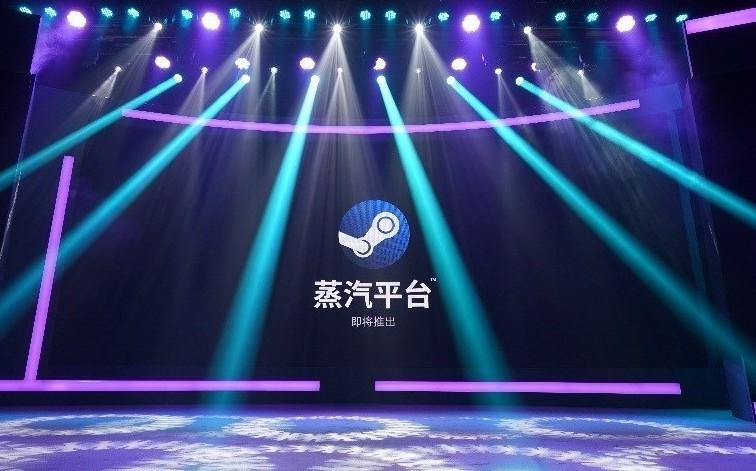 游戏史上最黑暗的一天?蒸汽平台真的会断送中国游戏未来吗