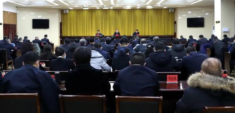 玉泉区召开全区作风建设大会暨党员领导干部警示教育会议