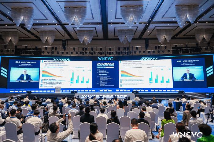 LG新能源出席2021世界新能源汽车大会