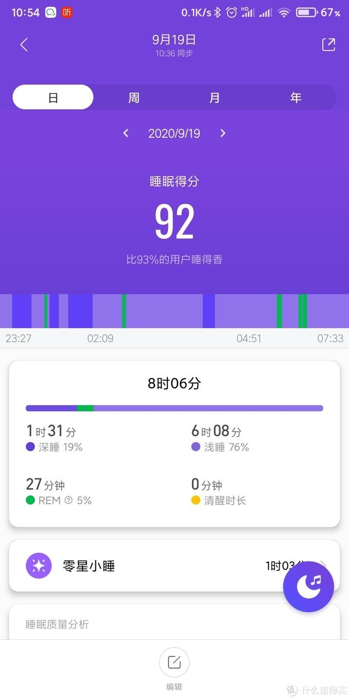 小米手环5功能介绍(小米5nfc手环功能介绍)