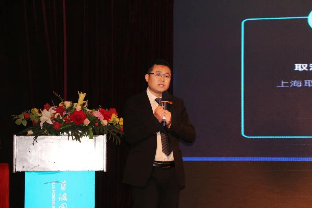 容客集團2020年企業戰略創新峰會在山東臨沂圓滿落幕