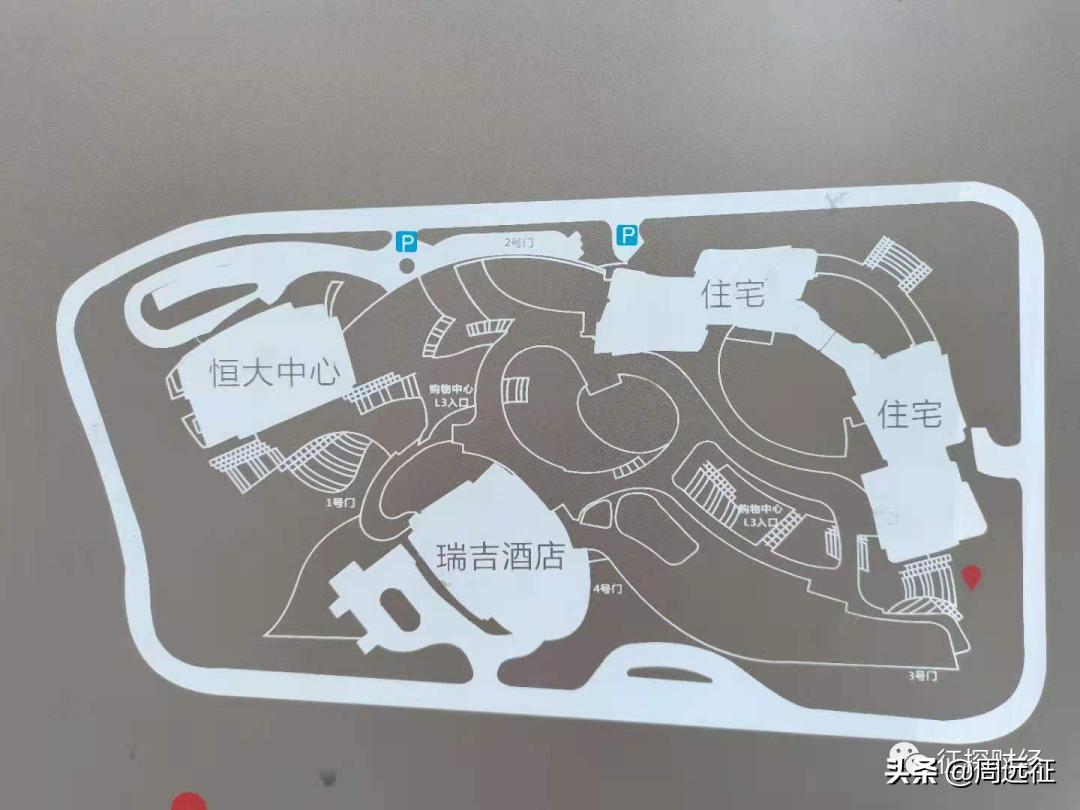 """获刑、重病、绯闻不断,""""输血""""许家印百亿的香港大亨还好么?"""