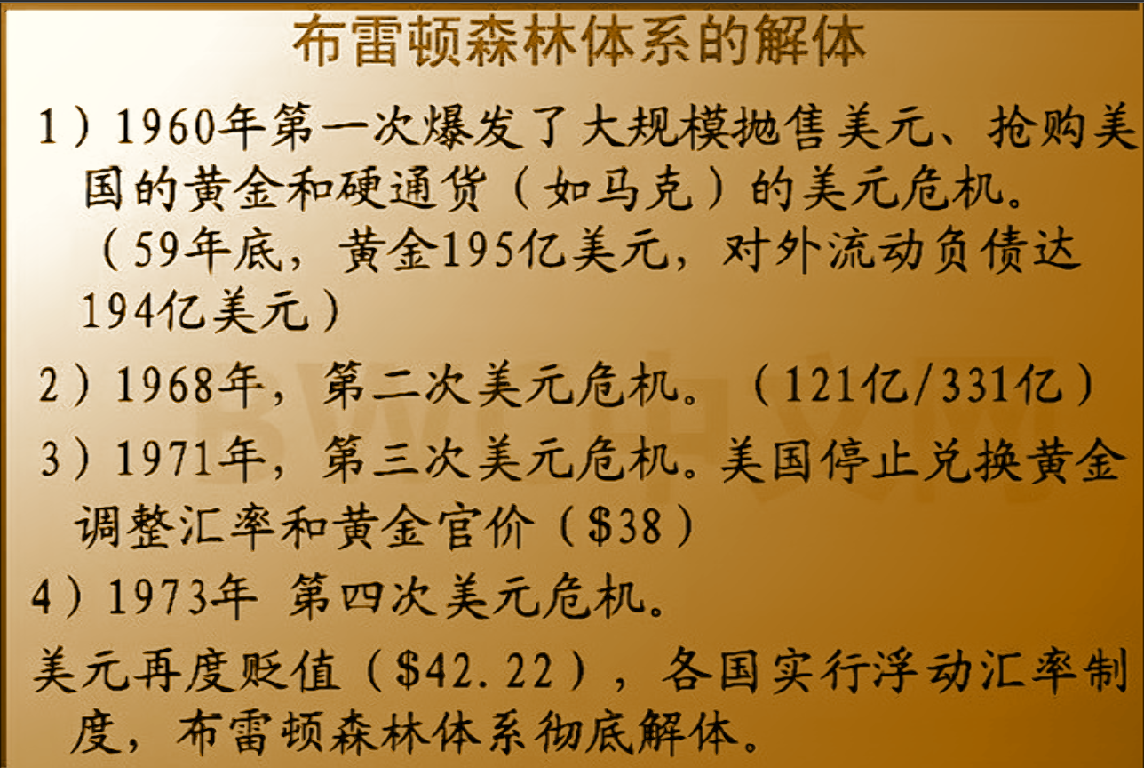 美联储无权拒绝运黄金,15个国家宣布从美国运黄金后,事情有变化