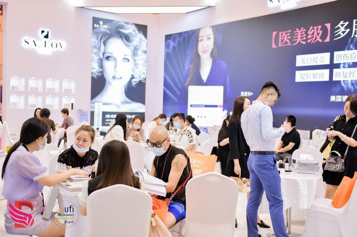 相聚岛城,2021青岛国际美博会3月30日开幕