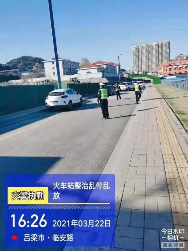 吕梁交警重拳整治火车站交通秩序  营造良好出行环境