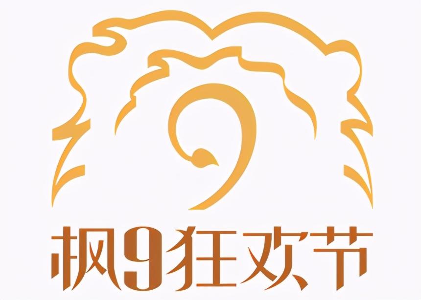 「年中钜惠」夏日凉爽泡沫清洁剂仅6.8元,更多优惠尽在6月枫9节