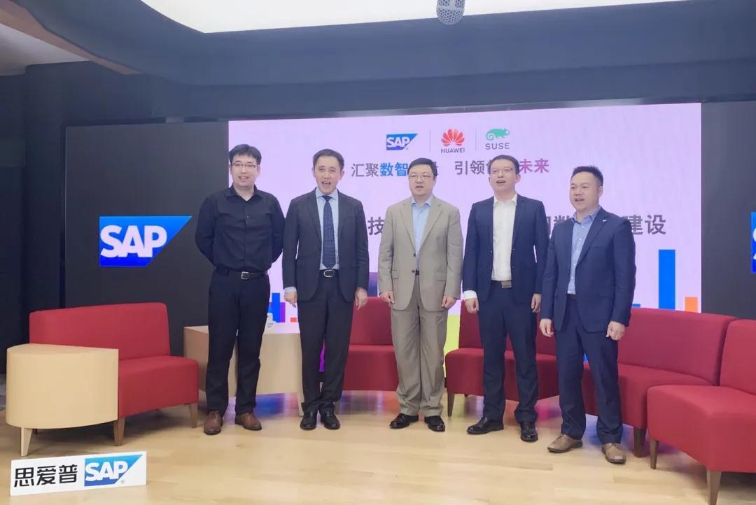 爱数亮相SAP PAC闪耀2020大会,中欧交流共论数据智能