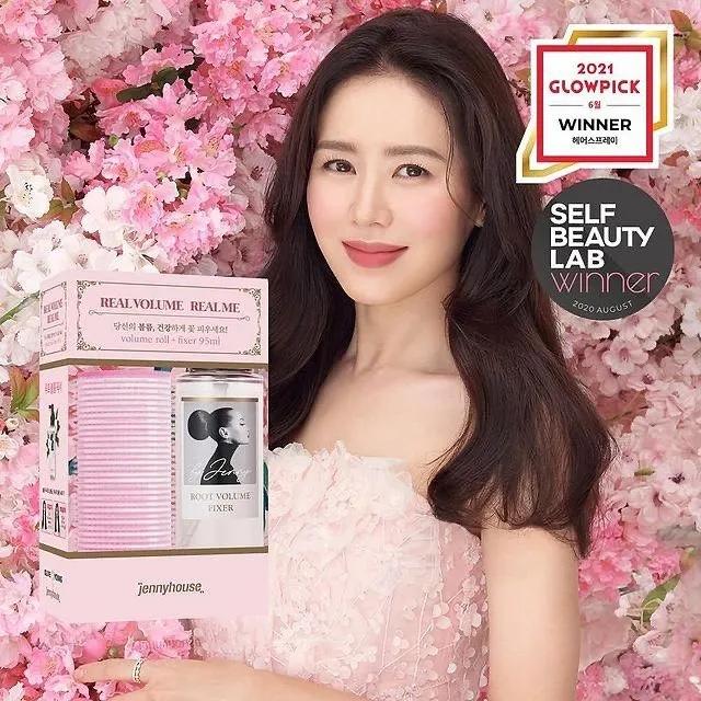 IRENE遭到韩国业界抵制;孙艺珍再曝怀孕传闻?