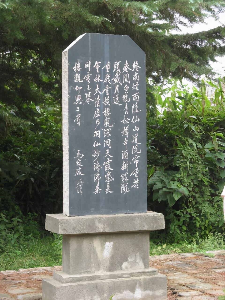 """忆汉中的""""新民主剧团"""""""