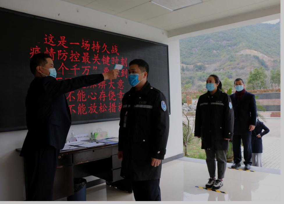 浙江省交通集团宁波管理中心紧抓冬春季防疫工作