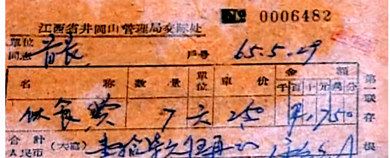 """住在中南海,房租加水電一個月多少錢?毛澤東""""管家""""吳連登揭祕"""