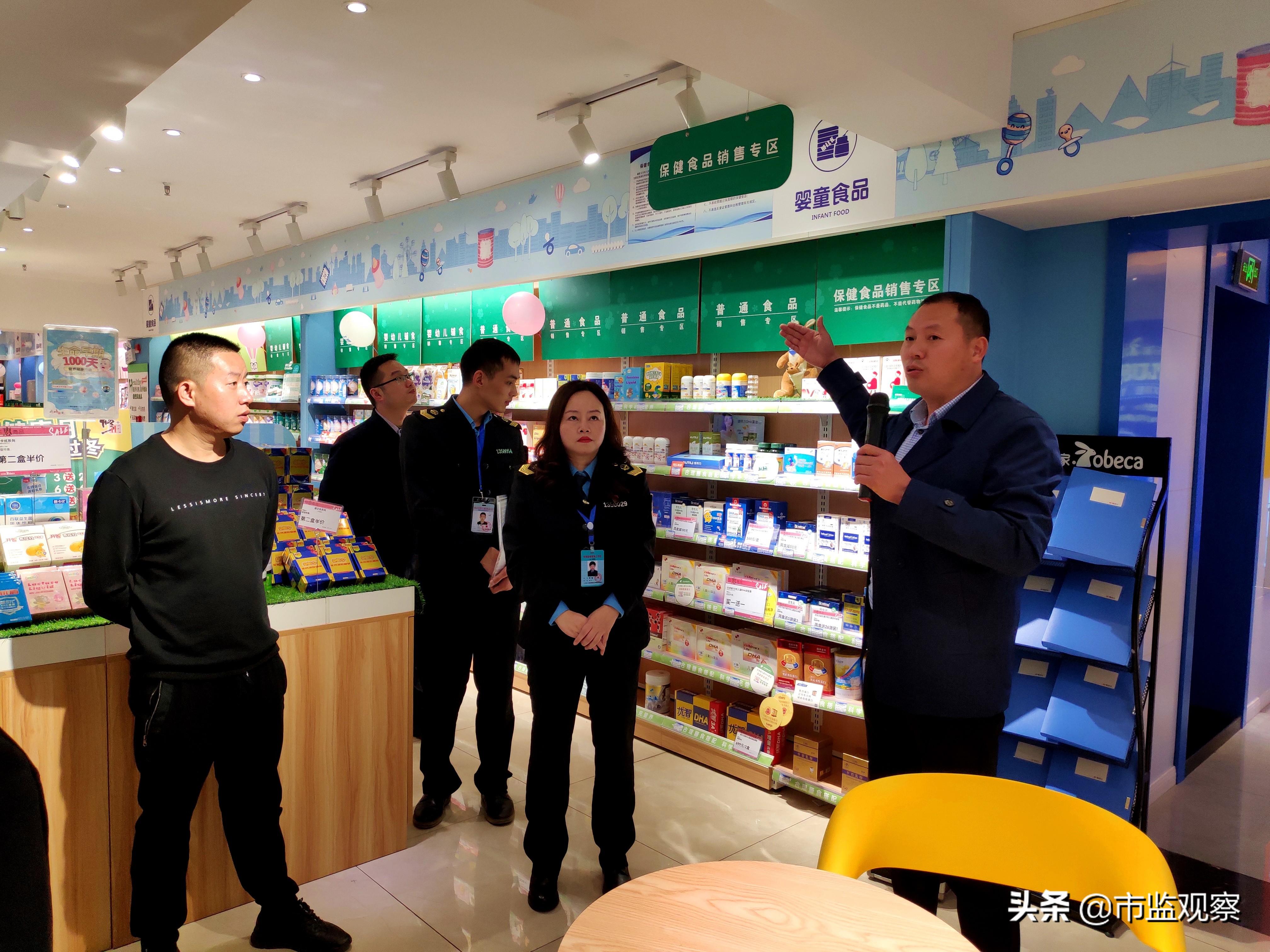 南充顺庆:以示范创建为引领 规范保健食品销售行为