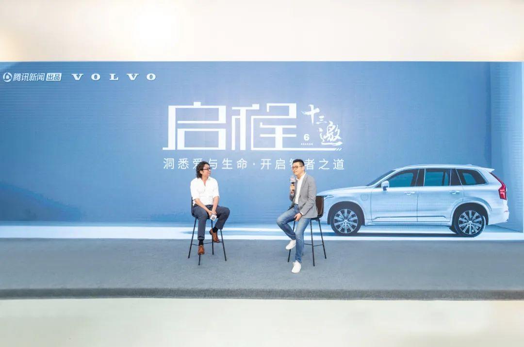 从《十三邀》第六季看沃尔沃汽车营销之道,热度厚度共筑竞争力