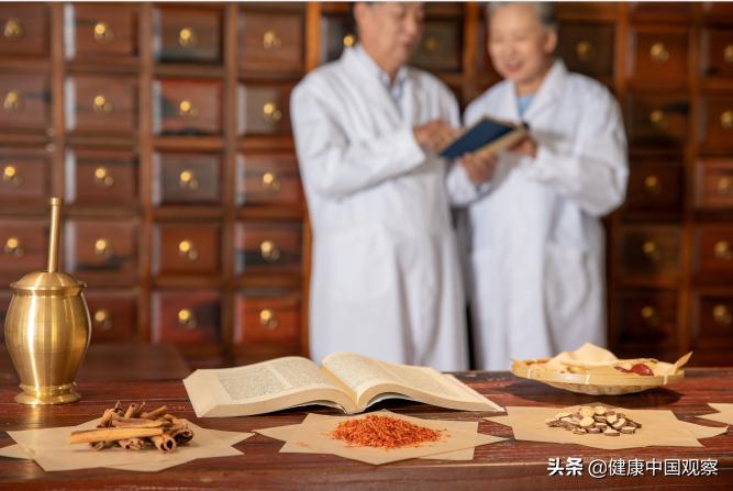 健康管理在中国