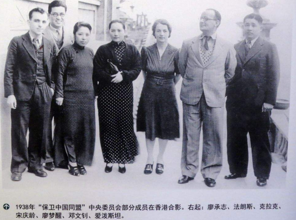 宋庆龄曾取出孙中山抚恤金、抵押房产支持毛泽东,33年后才知晓