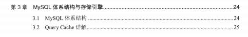 MySQL竟然还有段位?从倔强青铜到最强王者之路