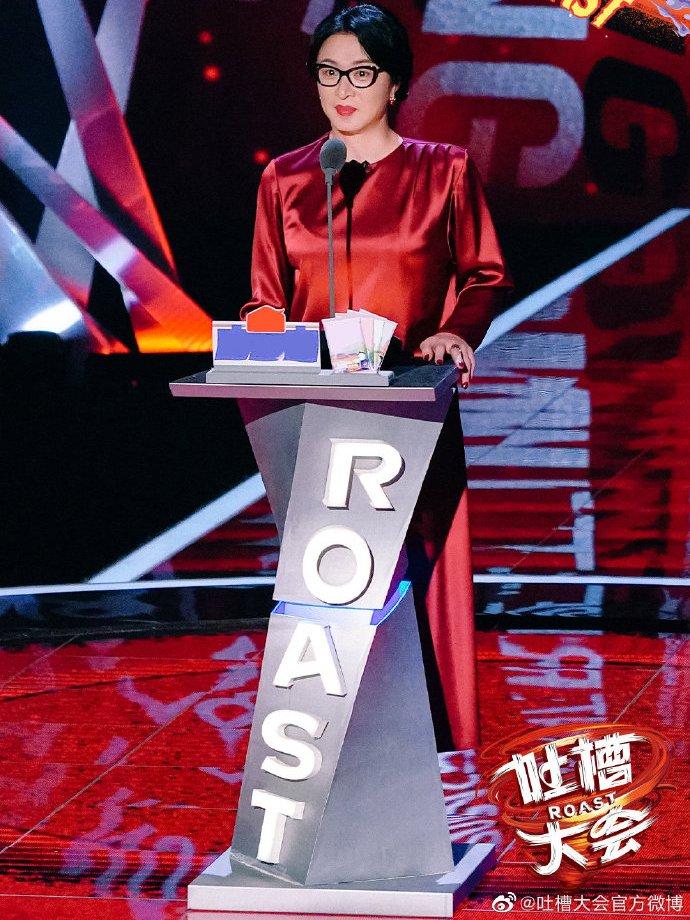 吐槽大会:薇娅称明星的归宿都是带货,马思纯上演方言直播带货