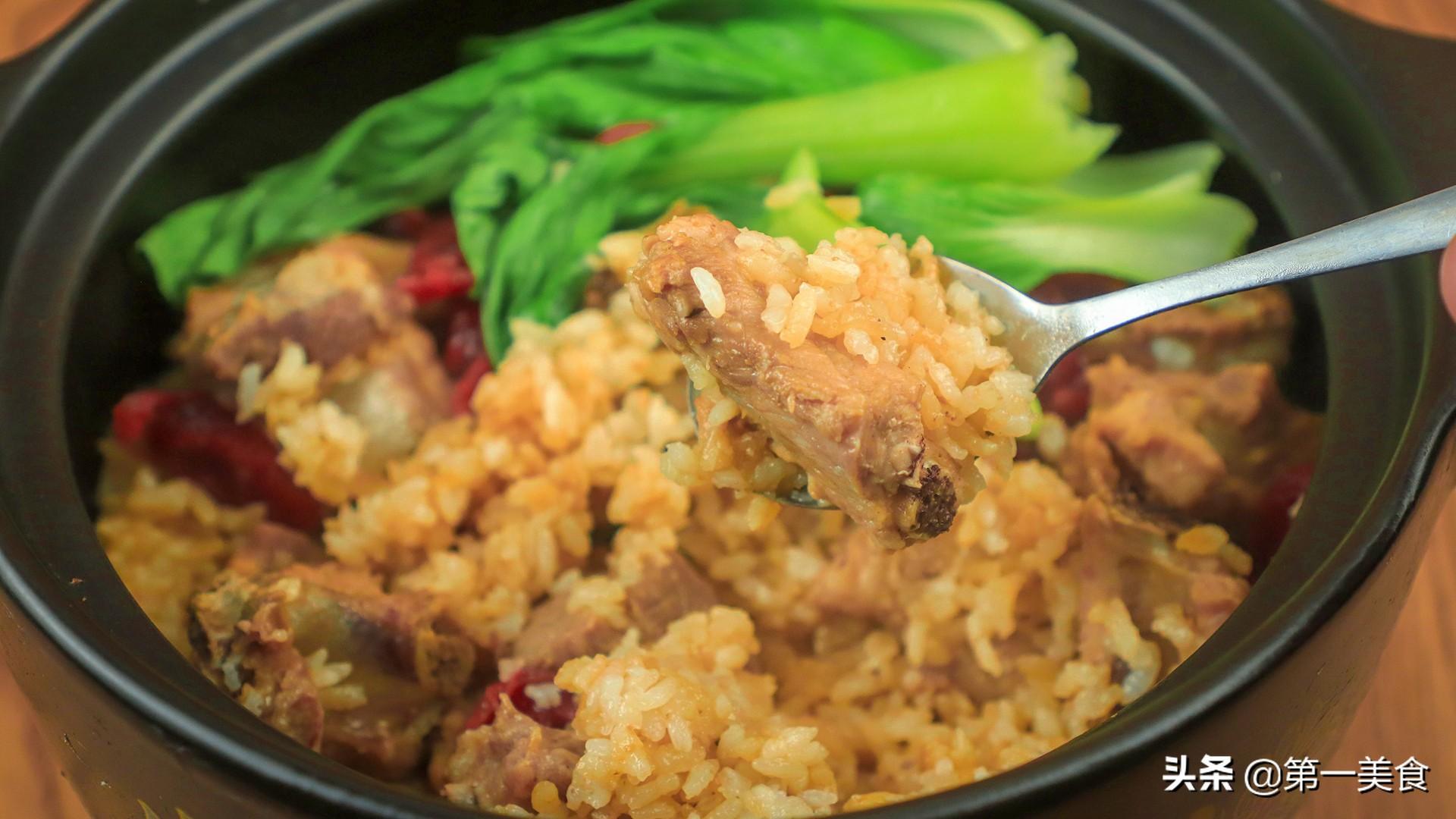 排骨煲仔饭的秘诀分享给你们 食材简单 腊味十足 排骨不腥