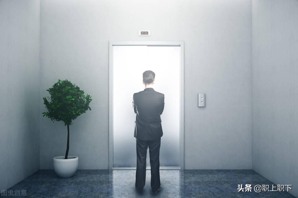 """在职场,只有10%的人能当领导,因为90%的人都改不了""""凡人心性"""""""