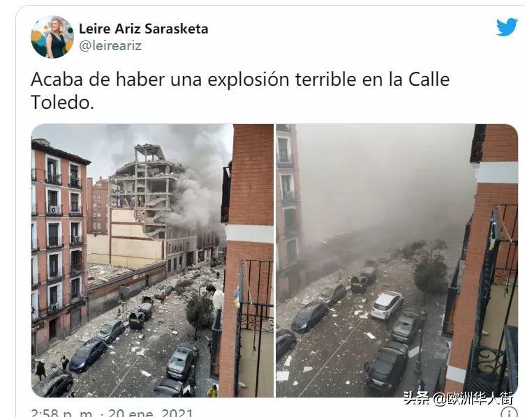 马德里市中心建筑楼刚刚突发瓦斯爆炸,至少2人死亡