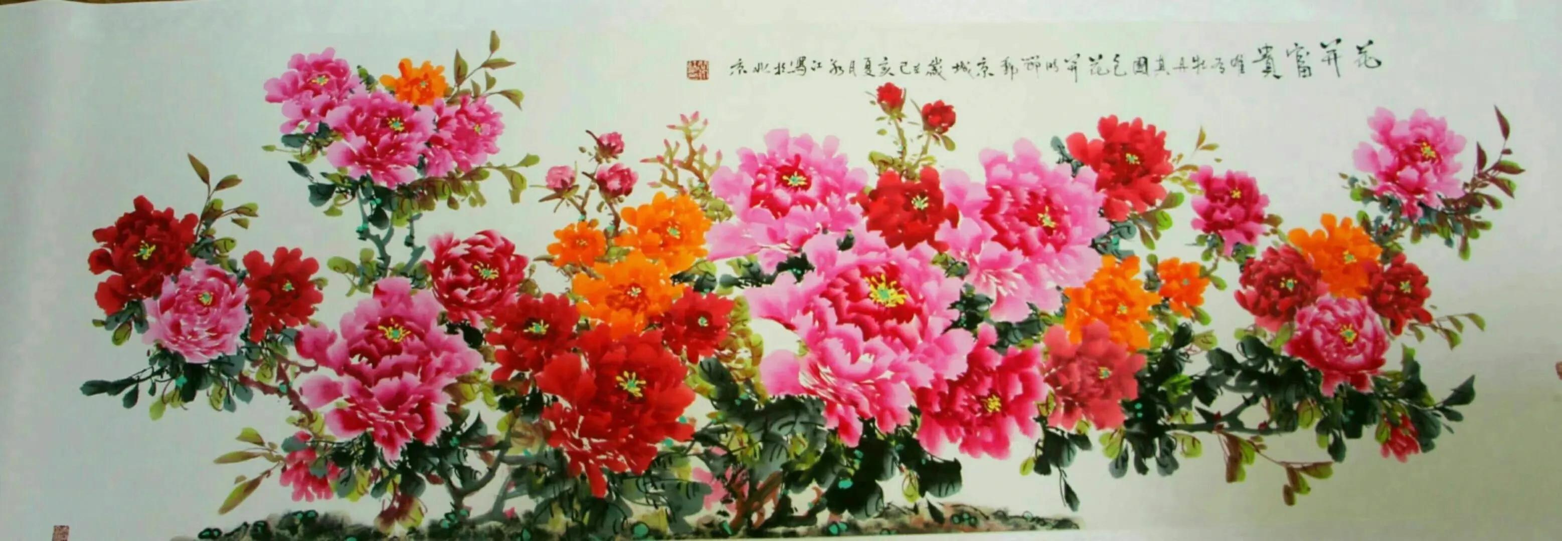 """吉林谷永江的""""牡丹""""情缘"""