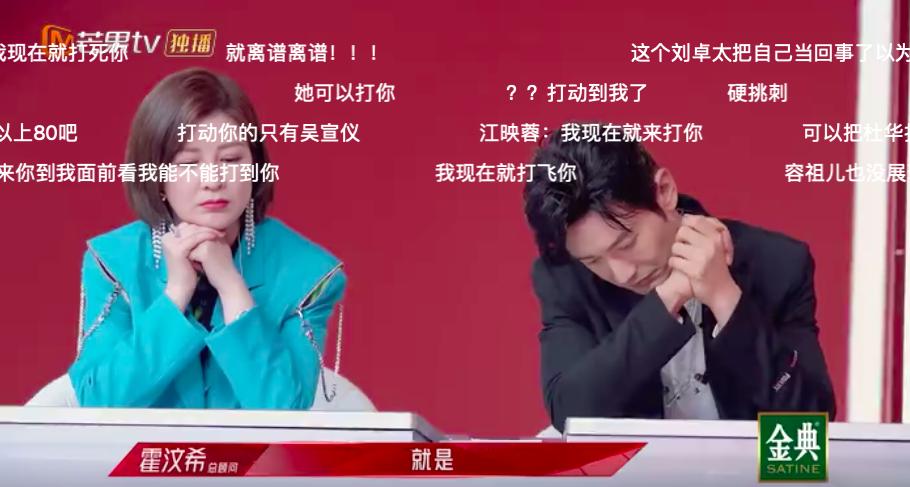江映蓉,被华语乐坛错过12年的宝藏歌手,这次也该红了吧?