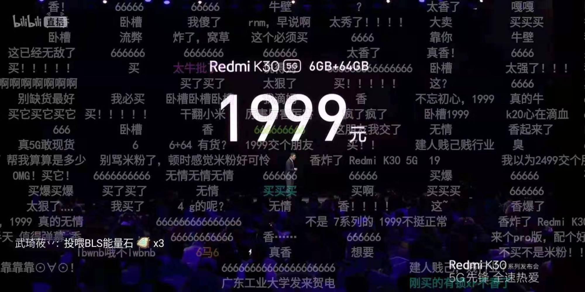 小米捅破5G的天!1999元Redmi K30,讓5G手機提前進入性價比時代