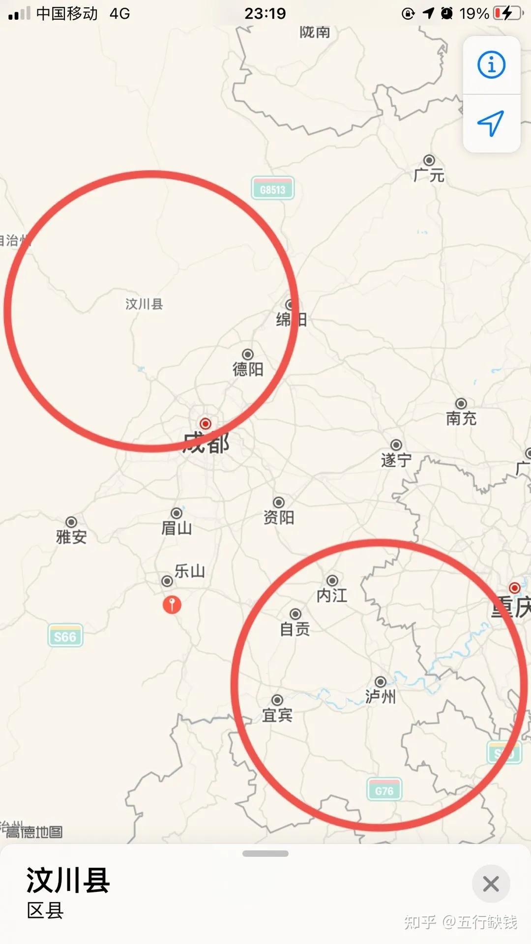 四川地震局致歉,泸州 8.1 级地震为系统技术故障误报?