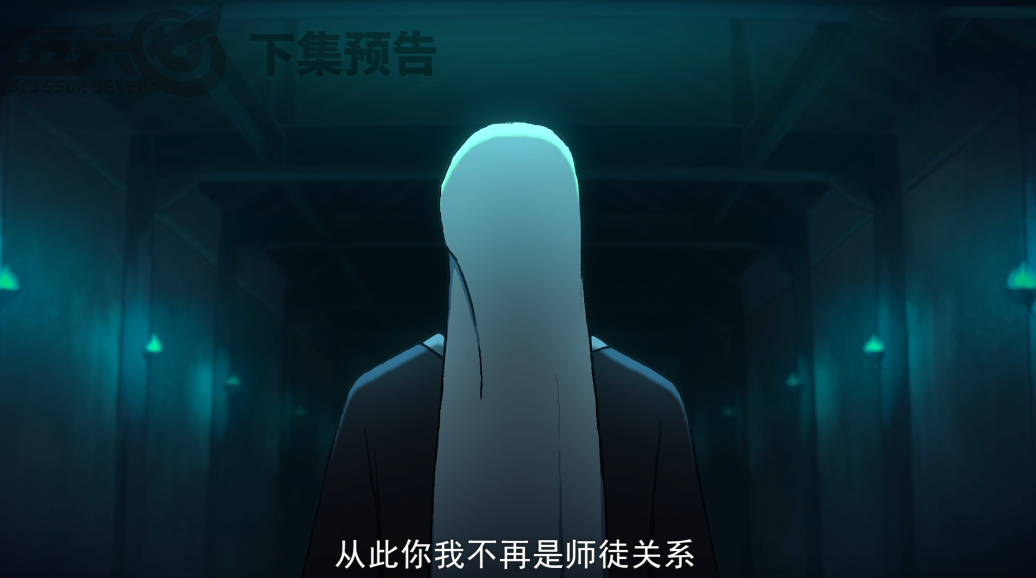 """伍六七玄武国:阿七迎战无眼法师,青凤用阴谋""""引""""出柒的回忆"""