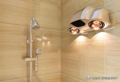 哈爾濱鳴雀裝飾 浴霸產品如何選購?安裝浴霸有什么注意事項?