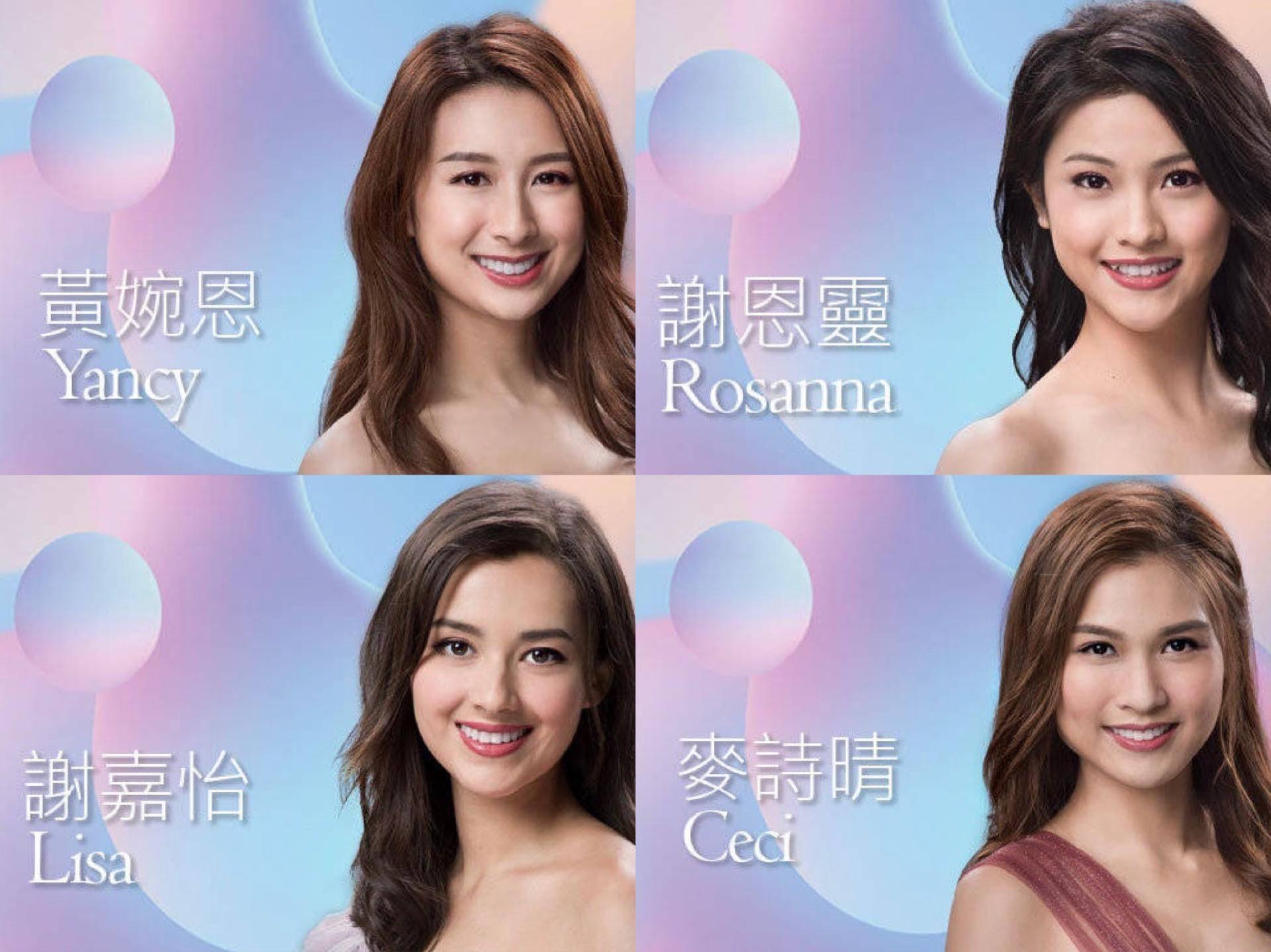 2020香港小姐决赛今晚拉开帷幕,十强佳丽谁能脱颖而出?
