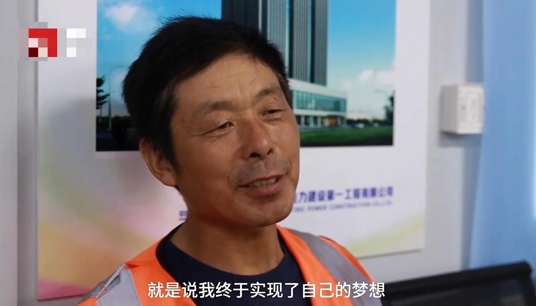 51岁高考54岁大学毕业,山东一泥瓦工拿到毕业证后,重回工地打工赚钱