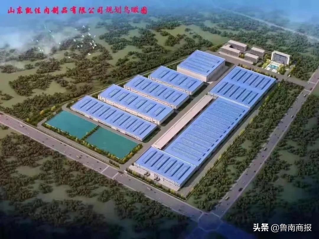 总投资82亿元!河东区12个重点项目集中开工
