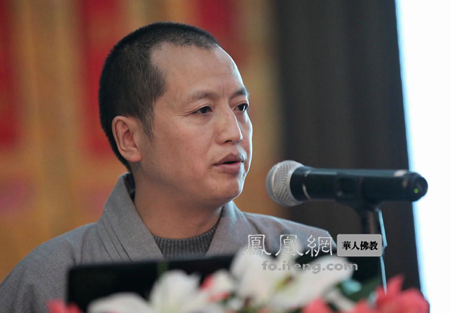 养生道坚法师:中国传统养生文化及佛教养生之道