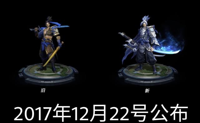 宫本武藏终于重做!三年到期,蓝条上线,六种技能效果,模型变了