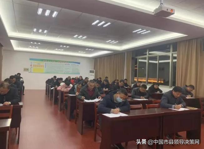 江苏建湖中专党委组织中层干部学习测试活动