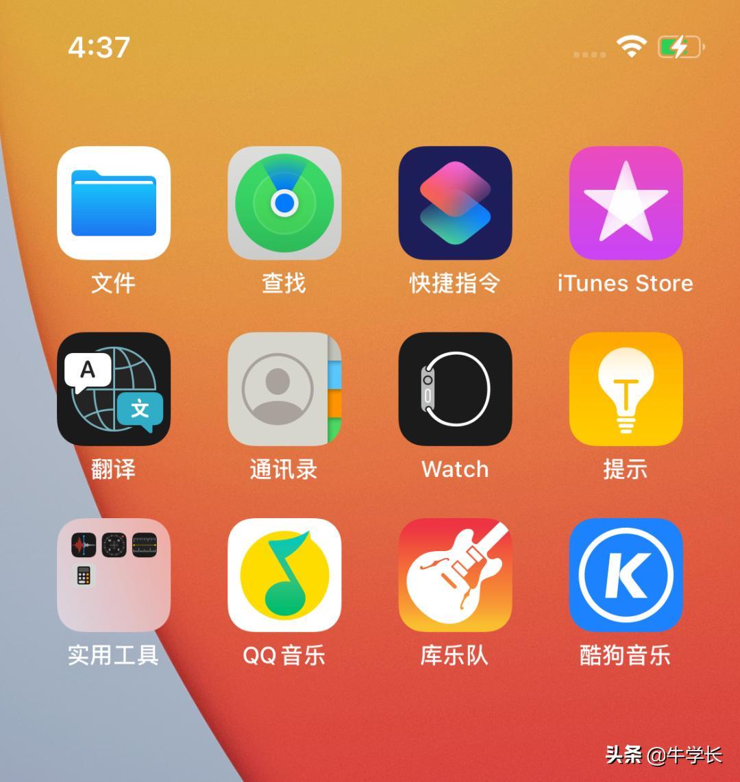 苹果库乐队怎么玩(库乐队怎么显示1234567)