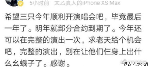 时代峰峻否认TFBOYS合约到期,内容严重失实,爆料者道歉!