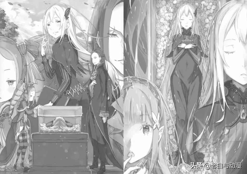 Re0:艾姬多娜「登場」,不知你們發現了嗎?她已經復活了