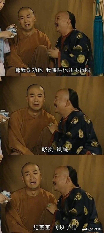 最早的剧中cp!王刚开通微博后关注的第一个人是张国立,有点萌