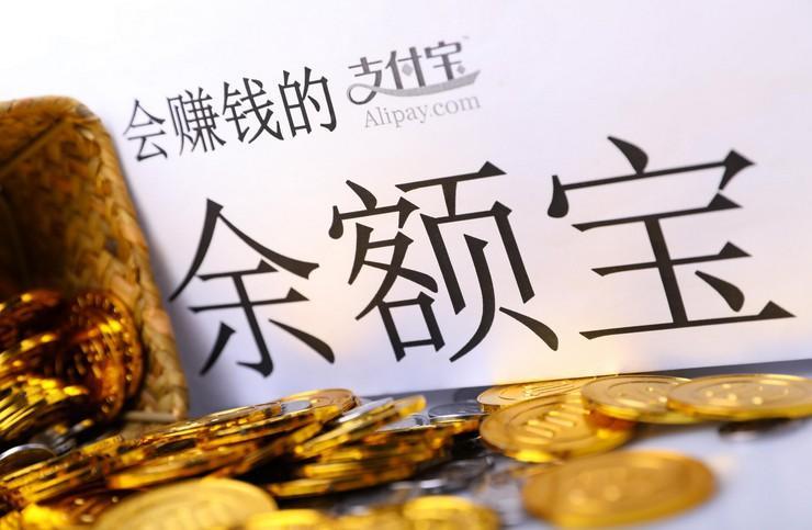 有五万块存银行或余额宝,一年利息差是多少?