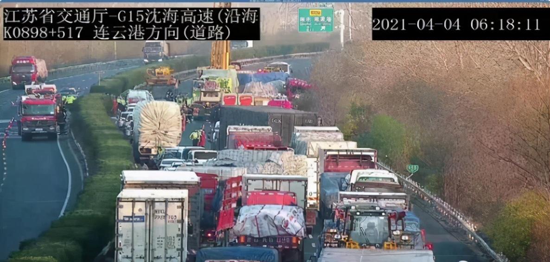 沈海高速货车迎面撞客车已致11人死亡 客车司机:当天休息躲过车祸 还没收到当班司机消息