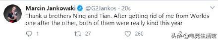 s10抽签结束后G2开心了,Jankos发文感谢宁王和小天