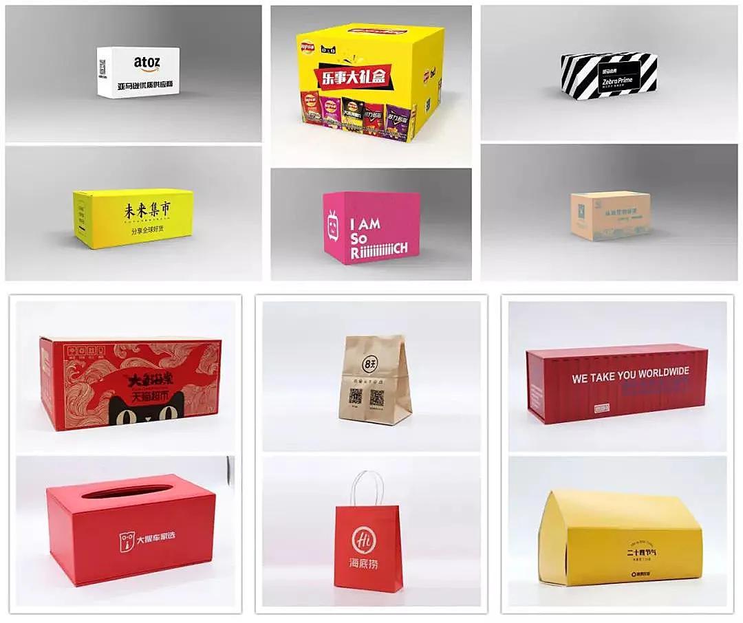 双11背后的隐形冠军,每10个快递箱竟有4个是它家的