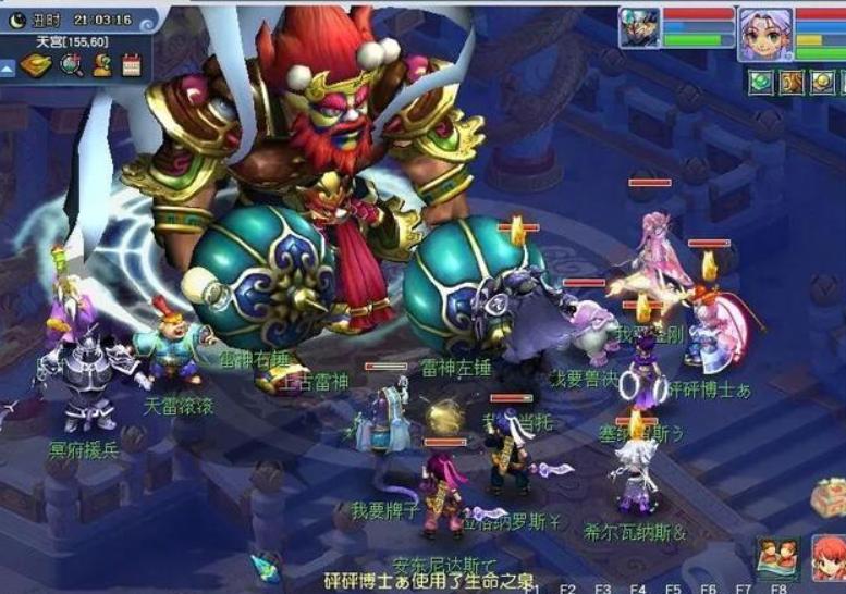 梦幻西游:一个大闹天宫boss值160?赚钱亏钱不要偷换概念