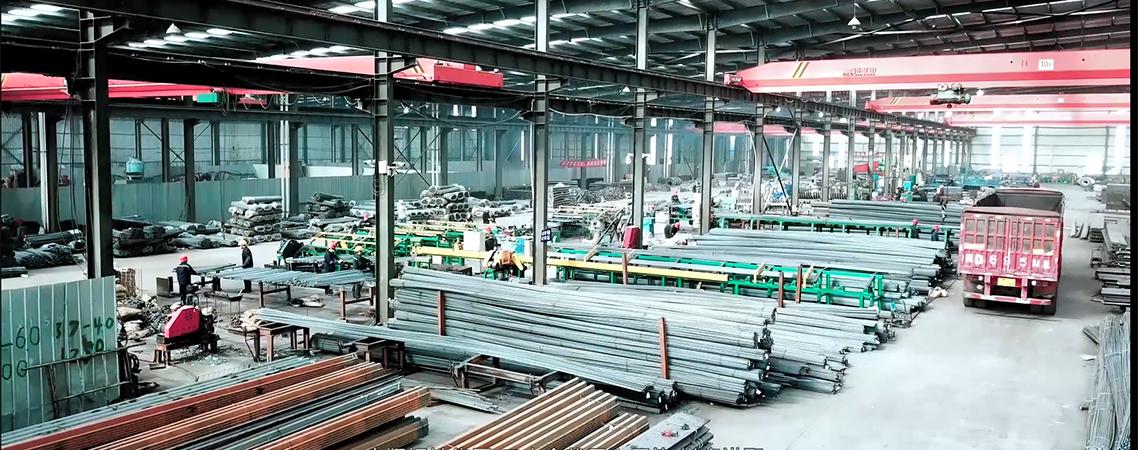 中翔钢铁集团目前各项业务正常运营感谢您的理解与支持